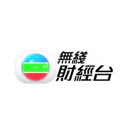 Media - 20191118 - 由香港團隊設計 智能燈泡轉換器