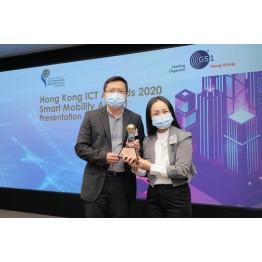 Blog - 20201214 - YOSWIT Won Hong Kong ICT Awards 2020: Smart Mobility (Smart Tourism) Award