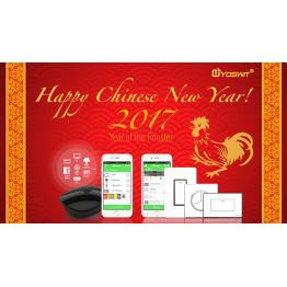 Blogs - 2017012702 - Happy Chinese New Year!