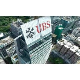 News - Exhibitions - UBS Smart Home/Office & Manufacturing 4.0 Expo