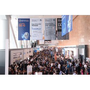 News - Exhibitions - Hong Kong Electronic Fair (Autumn Edition) 13 - 16 October 2016