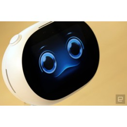 News - 2016060602 - ASUS' $599 home robot is smarter than it looks